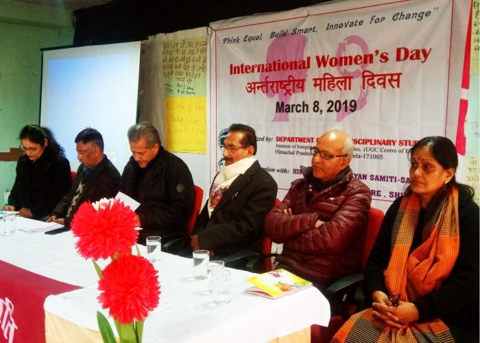 International Women's Day celebrated at DIS-IIHS